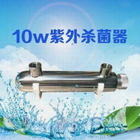 紫外线杀菌器/水处理杀菌器 uv紫外线杀菌器