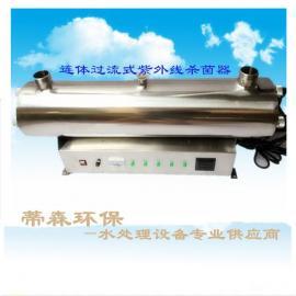 二次供水消毒设备/连体式不锈钢反应器配UV灯240w