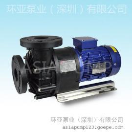 AMPX-663 GFRPP材质 无轴封磁力驱动泵 耐酸碱化工泵