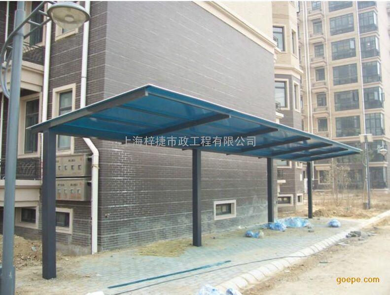 车棚 钢结构车棚 膜结构车棚 阳光板车棚 耐力板车棚
