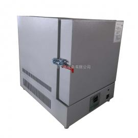 高温炉 箱式电阻炉