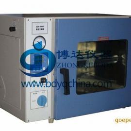 北京电热恒温真空干燥箱+真空箱
