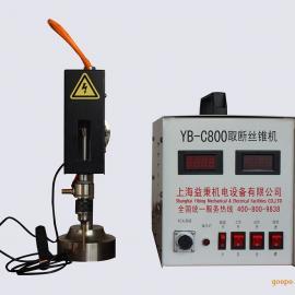 小型取断丝锥机一台,电火花取断丝锥机