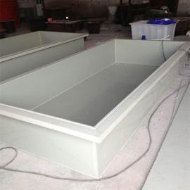 芜湖聚氯乙稀酸洗槽PP酸洗槽耐酸碱电镀槽