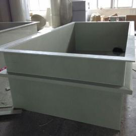 PP酸洗槽电镀槽电解槽华社塑业因为专注所以更专业