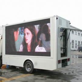 流动宣传车