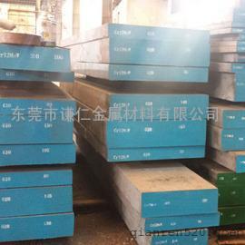 供应2738厚度20-800扁材毛料 2738精光板
