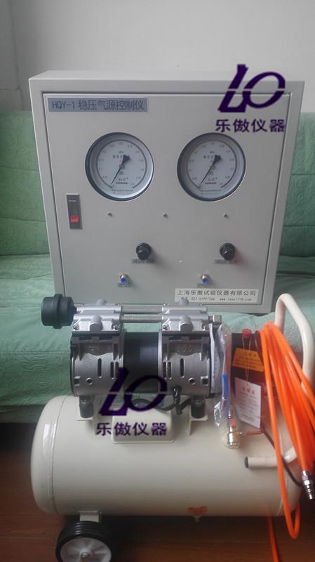 HQY-1稳压气源控制仪