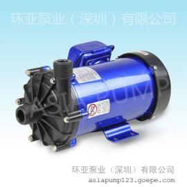 MPX-70RM GFRPP材质 无轴封磁力驱动泵 耐酸碱磁力泵