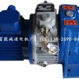 MB2.2-2.2KW-80D-80~400转无级变速机