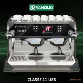 兰奇里奥CLASSE 11 USB双头半自动咖啡机