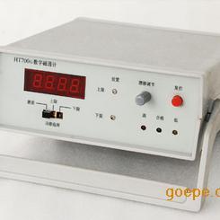 磁通计HT700G是系列HT700G价格***低