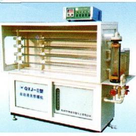 【厂家直销】QXJ―Ⅱ型自动清洗预膜机科力仪器