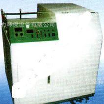 【厂家直销】SYZL—Ⅱ型转轮试验仪 优质供应