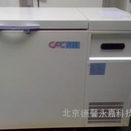 永佳DW-105-W120超低温保存箱生产厂家,零下100度冰柜生产厂家