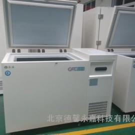 -86℃立式超低温冰箱MDF-793