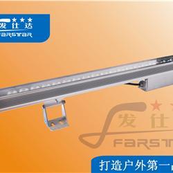 LED洗墙灯生产厂家