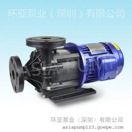MPX-441 GFRPP材质 耐酸碱磁力驱动泵 无轴封磁力泵