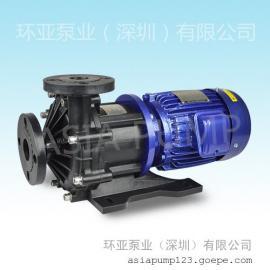 MPX-452 GFRPP材质 无轴封磁力驱动泵浦 耐酸碱磁力泵