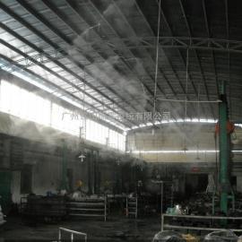 工业厂房喷雾除尘设备,车间环保除尘设备安装