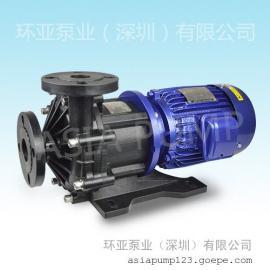 MPX-453 GFRPP材质 无轴封磁力驱动泵浦 耐酸碱泵