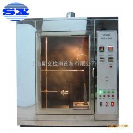 上海针焰试验仪现货供应