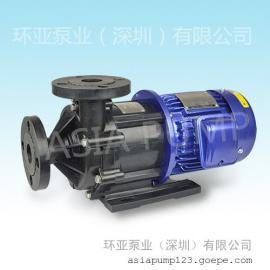 MPH-441 FGACE5 无轴封磁力驱动泵浦 深圳优质磁力泵