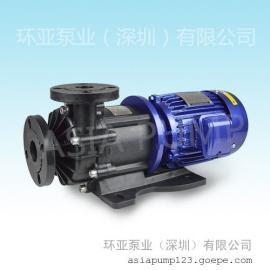 MPH-453 FGACE5 无轴封磁力驱动泵浦 深圳优质磁力泵