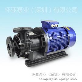 MPH-455 FGACE5 无轴封磁力驱动泵浦 深圳优质磁力泵