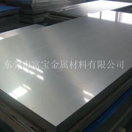 购HC280/590DP找富宝金属