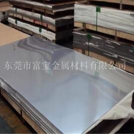 HC550/690DP一级高强度钢