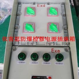 BXM51-4防爆照明配电箱户外带防雨罩