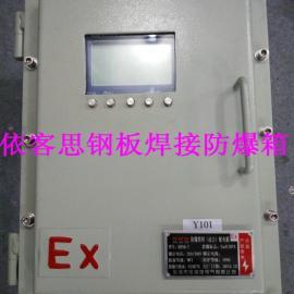 BEP56-T防爆仪表箱Q235防爆控制箱