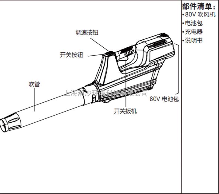 格力博80v电动树叶吹风机 低噪音无污染吹风机