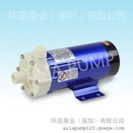 MP-30RM �o�S封磁力��颖闷� 深圳���|磁力泵 水泵 耐酸�A泵 耐腐�g泵