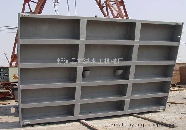 平面滑动钢闸门