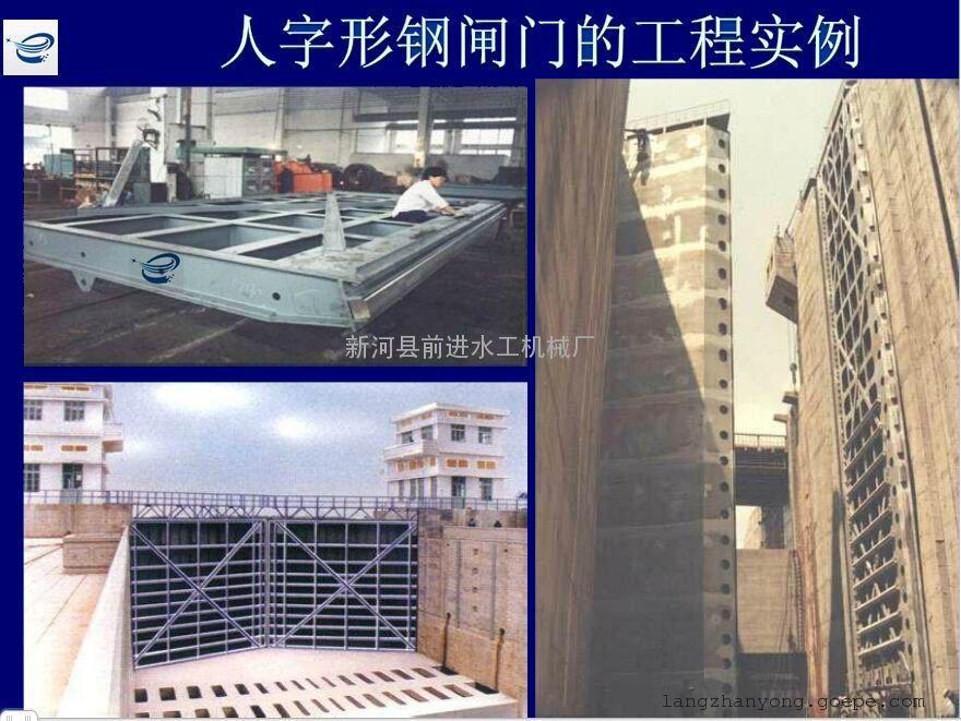 弧形钢闸门分类|露顶式与潜孔式