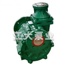 江大泵业厂价提供ZCQB-F氟塑料自吸磁力泵