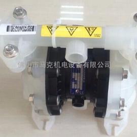 弗尔德气动隔膜泵 化工泵 粉末泵