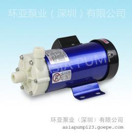 MP-40RM 深圳优质磁力泵生产厂家 水泵