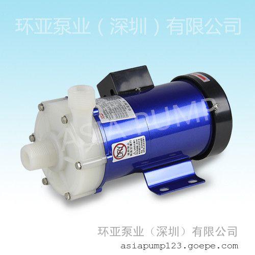 MP-55RM 材质PVDF 无轴封磁力驱动泵浦 深圳优质磁力泵 耐腐蚀泵