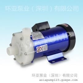 MP-55RM 材质PVDF 无轴封磁力驱动泵浦 深圳优质磁力泵 耐腐蚀泵 耐酸碱泵 水泵