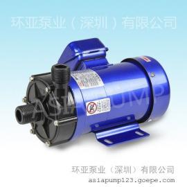MP-70RM 无轴封磁力驱动泵浦 深圳优质磁力泵 耐腐蚀泵 耐酸碱泵