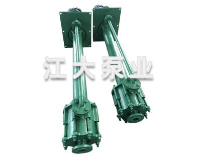 江大泵业热销FY-D不锈钢多级液下泵