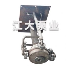 江大泵业热销FY-B型保暖液下泵