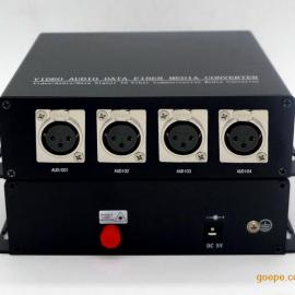 4路平衡音频光端机厂家(凤凰端子+卡农头)