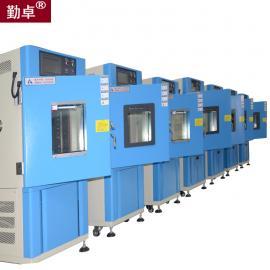环境湿热测试箱 恒温恒湿循环老化箱,