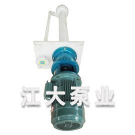 江大泵业热销FY-S氟大关键词耐腐蚀液下泵