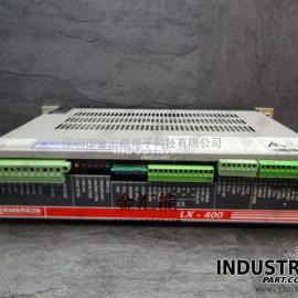 艾默生LX400交流伺服驱动维修、艾默生伺服驱动器售后服务中心