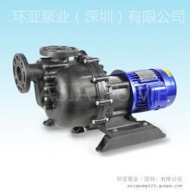 AMD-401FGACE5 无轴封自吸式磁力驱动泵 自吸泵 大头泵 深圳优质&